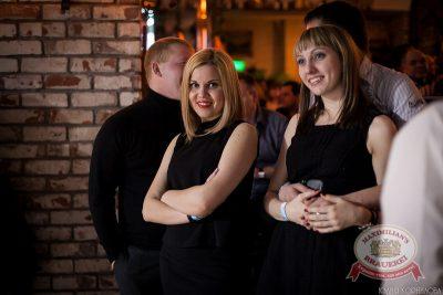 «Дыхание ночи» DJ Alina Jameson на Дне Защитника Отечества, 22 февраля 2014 - Ресторан «Максимилианс» Челябинск - 18