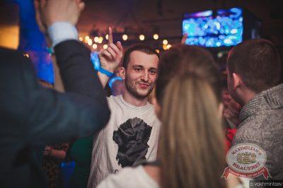 «Дыхание ночи» DJ Alina Jameson на Дне Защитника Отечества, 22 февраля 2014 - Ресторан «Максимилианс» Челябинск - 24