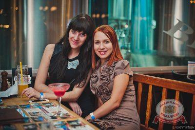 «Дыхание ночи» DJ Alina Jameson на Дне Защитника Отечества, 22 февраля 2014 - Ресторан «Максимилианс» Челябинск - 27