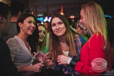 «Дыхание ночи» DJ Alina Jameson на Дне Защитника Отечества, 22 февраля 2014 - Ресторан «Максимилианс» Челябинск - 29