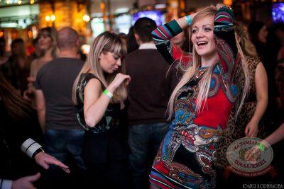 «Дыхание ночи»: Ladies Time. DJ Amira (Москва), 15 февраля 2014 - Ресторан «Максимилианс» Челябинск - 02
