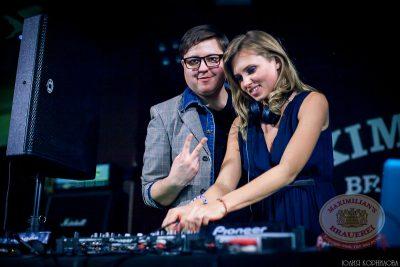 «Дыхание ночи»: Ladies Time. DJ Amira (Москва), 15 февраля 2014 - Ресторан «Максимилианс» Челябинск - 03
