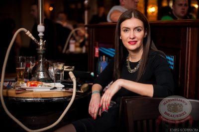 «Дыхание ночи»: Ladies Time. DJ Amira (Москва), 15 февраля 2014 - Ресторан «Максимилианс» Челябинск - 04
