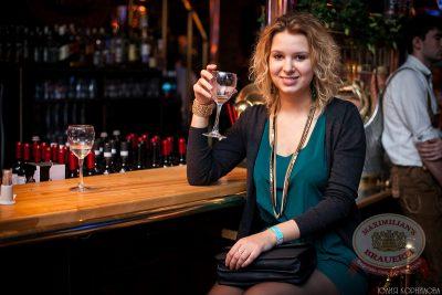 «Дыхание ночи»: Ladies Time. DJ Amira (Москва), 15 февраля 2014 - Ресторан «Максимилианс» Челябинск - 05