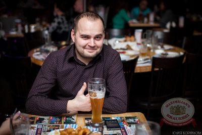 «Дыхание ночи»: Ladies Time. DJ Amira (Москва), 15 февраля 2014 - Ресторан «Максимилианс» Челябинск - 09