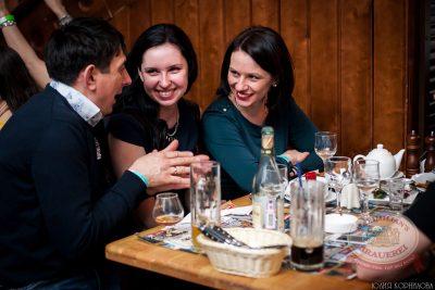 «Дыхание ночи»: Ladies Time. DJ Amira (Москва), 15 февраля 2014 - Ресторан «Максимилианс» Челябинск - 12