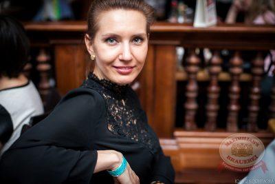 «Дыхание ночи»: Ladies Time. DJ Amira (Москва), 15 февраля 2014 - Ресторан «Максимилианс» Челябинск - 13