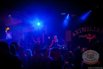 «Дыхание ночи»: Ladies Time. DJ Amira (Москва), 15 февраля 2014 - Ресторан «Максимилианс» Челябинск - 14