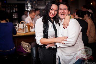 «Дыхание ночи»: Ladies Time. DJ Amira (Москва), 15 февраля 2014 - Ресторан «Максимилианс» Челябинск - 15