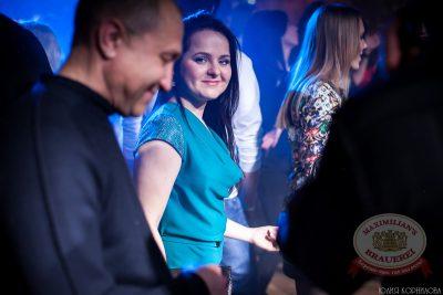 «Дыхание ночи»: Ladies Time. DJ Amira (Москва), 15 февраля 2014 - Ресторан «Максимилианс» Челябинск - 17
