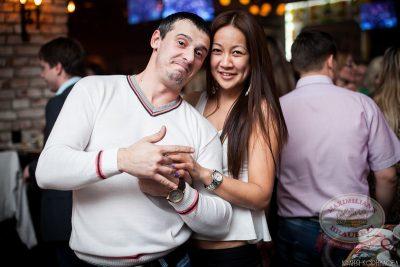 «Дыхание ночи»: Ladies Time. DJ Amira (Москва), 15 февраля 2014 - Ресторан «Максимилианс» Челябинск - 19