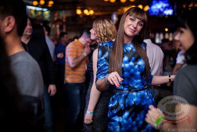 «Дыхание ночи»: Ladies Time. DJ Amira (Москва), 15 февраля 2014 - Ресторан «Максимилианс» Челябинск - 21