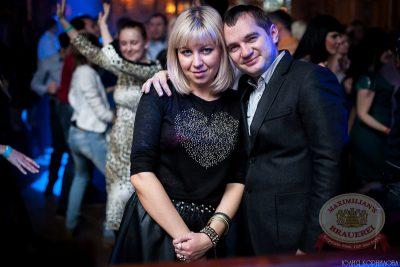 «Дыхание ночи»: Ladies Time. DJ Amira (Москва), 15 февраля 2014 - Ресторан «Максимилианс» Челябинск - 23