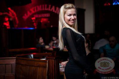 «Дыхание ночи»: Ladies Time. DJ Amira (Москва), 15 февраля 2014 - Ресторан «Максимилианс» Челябинск - 24