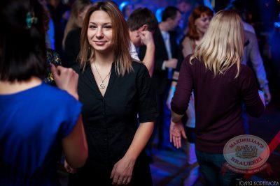 «Дыхание ночи»: Ladies Time. DJ Amira (Москва), 15 февраля 2014 - Ресторан «Максимилианс» Челябинск - 25