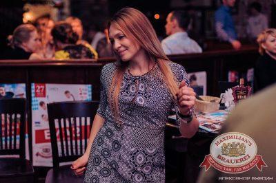 «Дыхание ночи»: Dj Andrey Dobriy (Челябинск), 22 февраля 2015 - Ресторан «Максимилианс» Челябинск - 14
