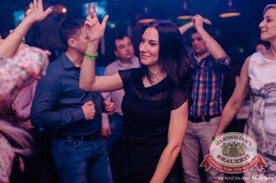 «Дыхание ночи»: Dj Andrey Dobriy (Челябинск), 22 февраля 2015 - Ресторан «Максимилианс» Челябинск - 15