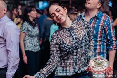 «Дыхание ночи»: Dj Andrey Dobriy (Челябинск), 22 февраля 2015 - Ресторан «Максимилианс» Челябинск - 16