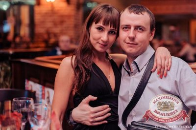 «Дыхание ночи»: Dj Andrey Dobriy (Челябинск), 22 февраля 2015 - Ресторан «Максимилианс» Челябинск - 24