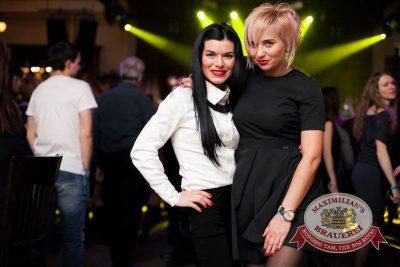 «Дыхание ночи»: Dj Anton Almazov (Москва), 28 февраля 2015 - Ресторан «Максимилианс» Челябинск - 07