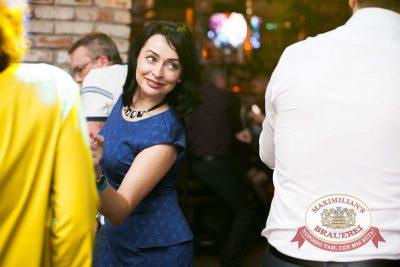 «Дыхание ночи»: Dj Anton Almazov (Москва), 28 февраля 2015 - Ресторан «Максимилианс» Челябинск - 20