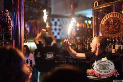 «Дыхание ночи»: DJ Anton Dadonov (Екатеринбург), 16 августа 2014 - Ресторан «Максимилианс» Челябинск - 06