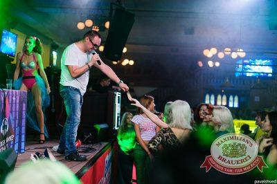 «Дыхание ночи»: DJ Anton Dadonov (Екатеринбург), 16 августа 2014 - Ресторан «Максимилианс» Челябинск - 11