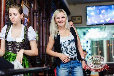 «Дыхание ночи»: DJ Anton Dadonov (Екатеринбург), 16 августа 2014 - Ресторан «Максимилианс» Челябинск - 27