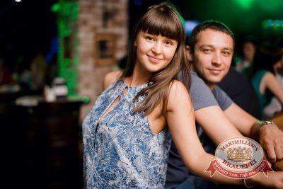 «Дыхание ночи»: Dj Anton Volond, 14 июня 2014 - Ресторан «Максимилианс» Челябинск - 15