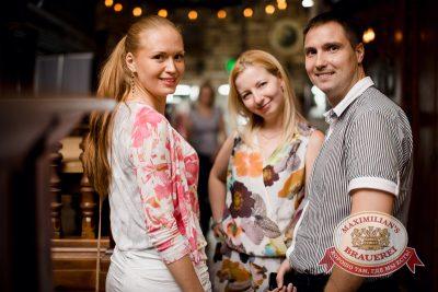 «Дыхание ночи»: Dj Anton Volond, 14 июня 2014 - Ресторан «Максимилианс» Челябинск - 16