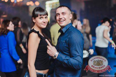 «Дыхание ночи»: Dj Anton (Москва), 19 апреля 2014 - Ресторан «Максимилианс» Челябинск - 10