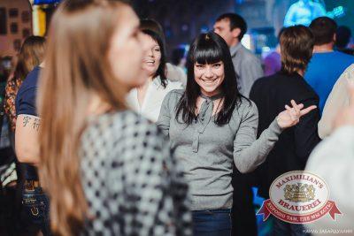 «Дыхание ночи»: Dj Anton (Москва), 19 апреля 2014 - Ресторан «Максимилианс» Челябинск - 22