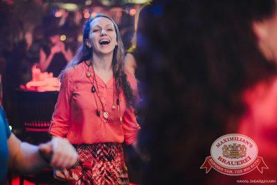 «Дыхание ночи»: Dj Anton (Москва), 19 апреля 2014 - Ресторан «Максимилианс» Челябинск - 23