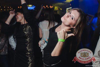 «Дыхание ночи»: Dj Anton (Москва), 19 апреля 2014 - Ресторан «Максимилианс» Челябинск - 30