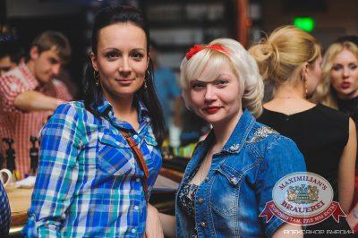 «Дыхание ночи»: Dj Demid Rezin (Москва), 22 ноября 2014 - Ресторан «Максимилианс» Челябинск - 04