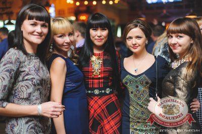 «Дыхание ночи»: Dj Demid Rezin (Москва), 22 ноября 2014 - Ресторан «Максимилианс» Челябинск - 06