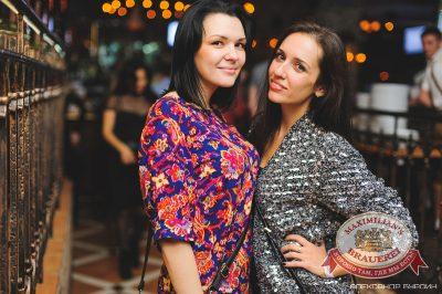 «Дыхание ночи»: Dj Demid Rezin (Москва), 22 ноября 2014 - Ресторан «Максимилианс» Челябинск - 07