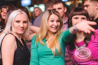 «Дыхание ночи»: Dj Demid Rezin (Москва), 22 ноября 2014 - Ресторан «Максимилианс» Челябинск - 09