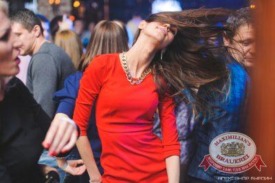 «Дыхание ночи»: Dj Demid Rezin (Москва), 22 ноября 2014 - Ресторан «Максимилианс» Челябинск - 13