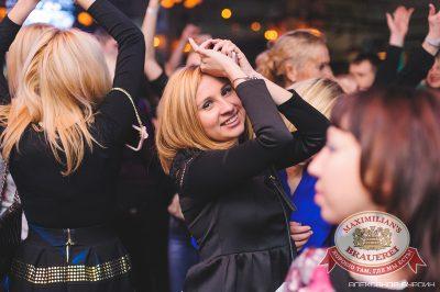 «Дыхание ночи»: Dj Demid Rezin (Москва), 22 ноября 2014 - Ресторан «Максимилианс» Челябинск - 14