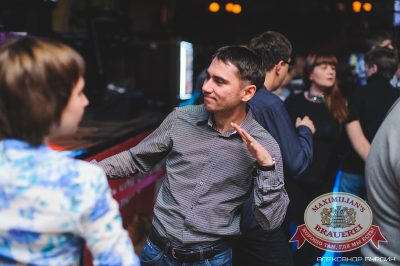 «Дыхание ночи»: Dj Demid Rezin (Москва), 22 ноября 2014 - Ресторан «Максимилианс» Челябинск - 15