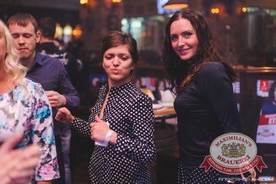 «Дыхание ночи»: Dj Demid Rezin (Москва), 22 ноября 2014 - Ресторан «Максимилианс» Челябинск - 19