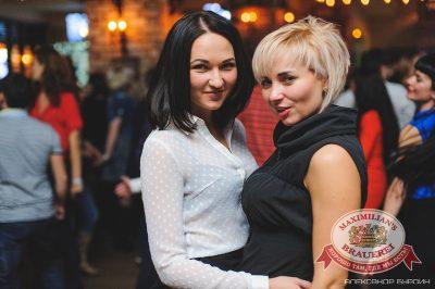 «Дыхание ночи»: Dj Demid Rezin (Москва), 22 ноября 2014 - Ресторан «Максимилианс» Челябинск - 23