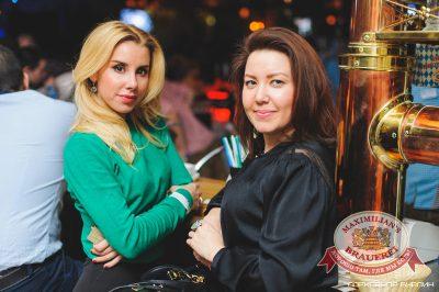 «Дыхание ночи»: Dj Demid Rezin (Москва), 22 ноября 2014 - Ресторан «Максимилианс» Челябинск - 26