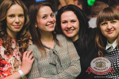 «Дыхание ночи»: Dj Demid Rezin (Москва), 22 ноября 2014 - Ресторан «Максимилианс» Челябинск - 27