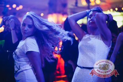 «Дыхание ночи»: Dj Den Key (Уфа), 10 мая 2014 - Ресторан «Максимилианс» Челябинск - 02