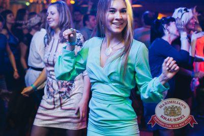 «Дыхание ночи»: Dj Den Key (Уфа), 10 мая 2014 - Ресторан «Максимилианс» Челябинск - 06