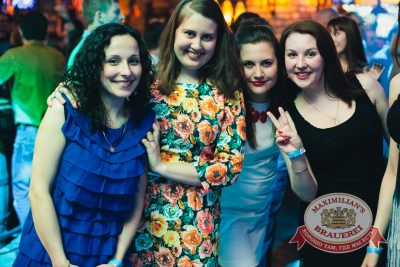 «Дыхание ночи»: Dj Den Key (Уфа), 10 мая 2014 - Ресторан «Максимилианс» Челябинск - 07