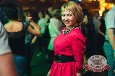 «Дыхание ночи»: Dj Den Key (Уфа), 10 мая 2014 - Ресторан «Максимилианс» Челябинск - 08