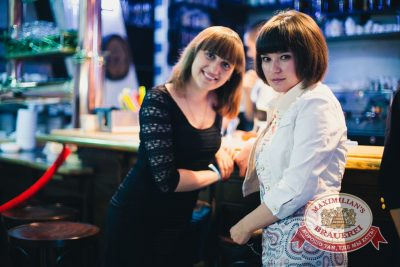 «Дыхание ночи»: Dj Den Key (Уфа), 10 мая 2014 - Ресторан «Максимилианс» Челябинск - 10